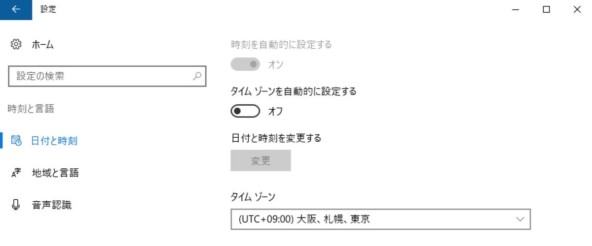 f:id:toyotaro11:20210822113227p:plain