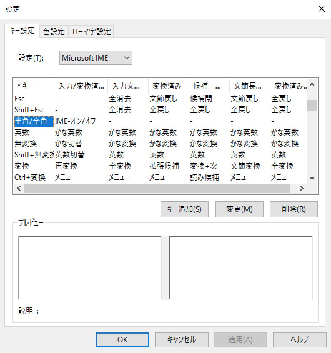 f:id:toyotaro11:20210822114643p:plain