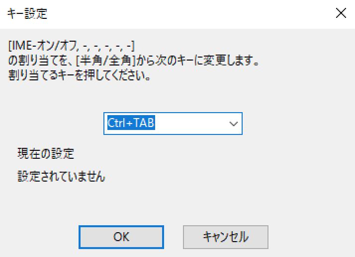 f:id:toyotaro11:20210822114729p:plain