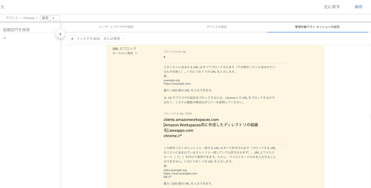 f:id:toyotaro11:20210824113627p:plain