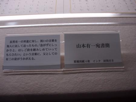 f:id:toyotoki11:20090425135805j:image