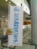 f:id:toyotoki11:20090429151900j:image