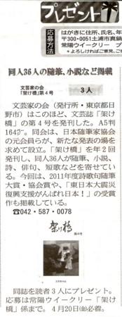 f:id:toyotoki11:20120413191653j:image
