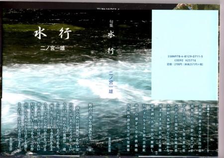 f:id:toyotoki11:20120414145926j:image