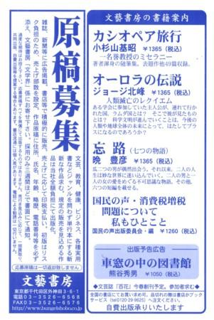 f:id:toyotoki11:20120418124628j:image