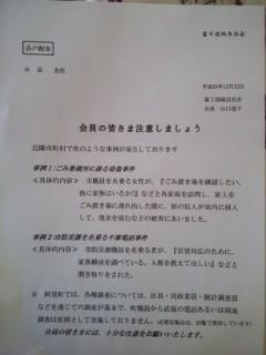 f:id:toyotoki11:20141213133550j:image