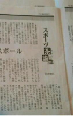 f:id:toyotoki11:20141216075956j:image