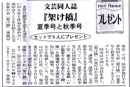 f:id:toyotoki11:20141219191616j:image