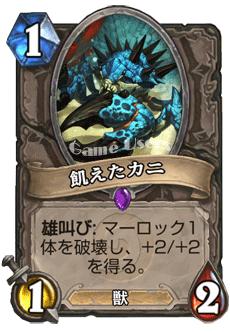 f:id:toyotsu_poke:20170530035251p:plain