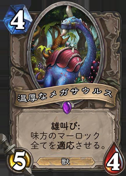 f:id:toyotsu_poke:20170530061818p:plain