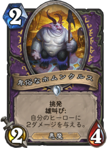 f:id:toyotsu_poke:20171129205200p:plain