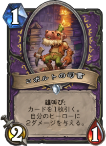 f:id:toyotsu_poke:20171129205203p:plain