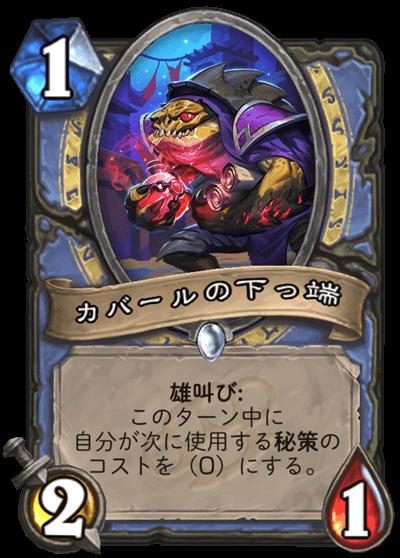 f:id:toyotsu_poke:20180212190254p:plain