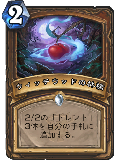 f:id:toyotsu_poke:20180329032821p:plain