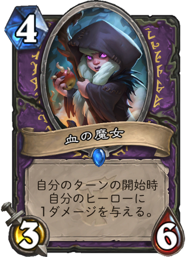 f:id:toyotsu_poke:20180405124709p:plain