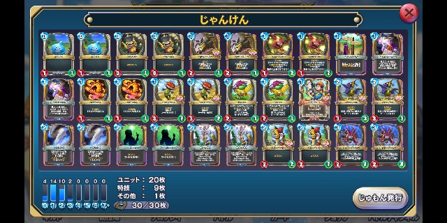 f:id:toyotsu_poke:20181201025013j:image