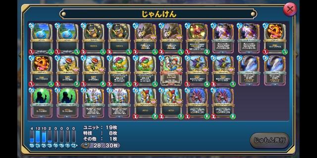 f:id:toyotsu_poke:20181201043600j:image