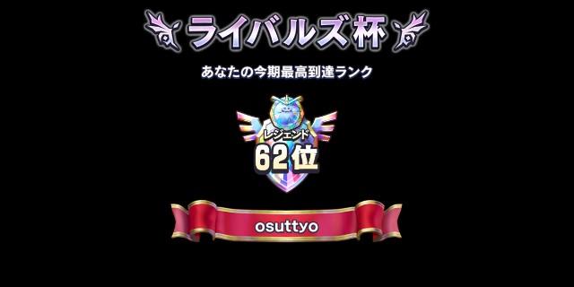 f:id:toyotsu_poke:20181201061213j:image