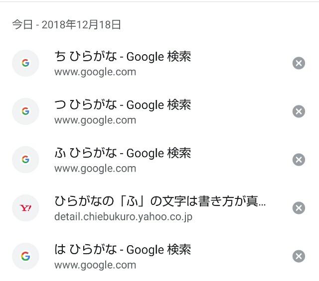 f:id:toyotsu_poke:20181218015917j:image