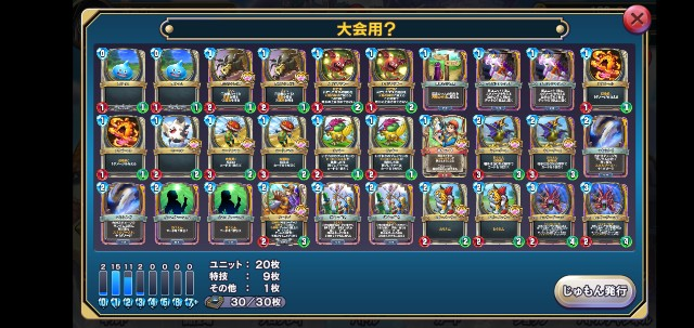 f:id:toyotsu_poke:20190108165657j:image