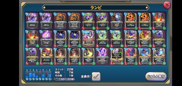 f:id:toyotsu_poke:20191014210428j:image