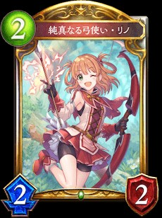 f:id:toyotsu_poke:20200126174405j:image