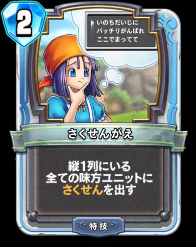 f:id:toyotsu_poke:20200228033644p:plain