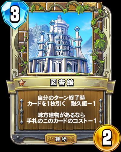 f:id:toyotsu_poke:20200228033721p:plain