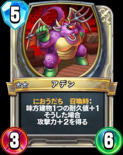 f:id:toyotsu_poke:20200228033726p:plain