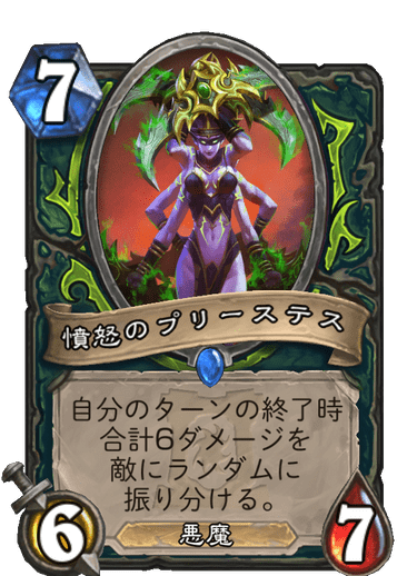 f:id:toyotsu_poke:20200515021203p:plain