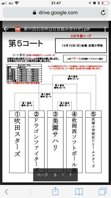 f:id:toyotunisi:20171205185023j:plain