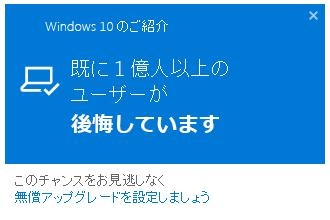 f:id:toyoyo:20151204001502p:plain