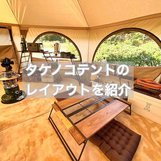 f:id:toypoo_camper:20210504181935j:plain