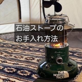 f:id:toypoo_camper:20210602230819j:plain