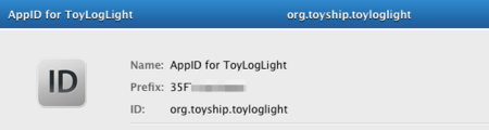 ToyLogLight