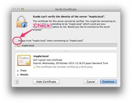 VerifyCertificate