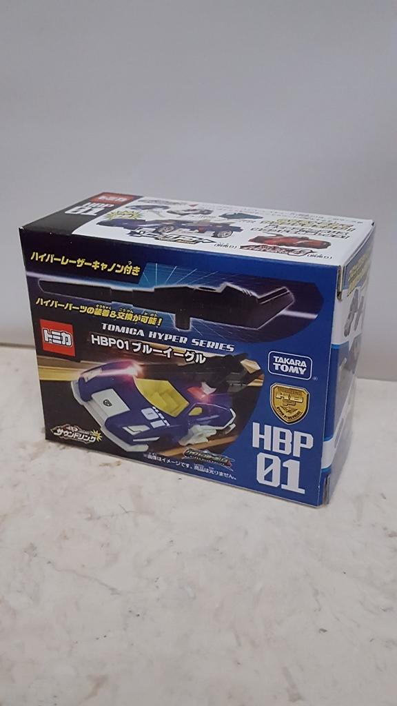 f:id:toystock:20160722232842j:plain