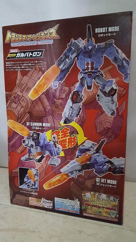 f:id:toystock:20160728012527j:plain