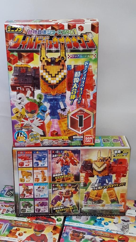 f:id:toystock:20161002184246j:plain