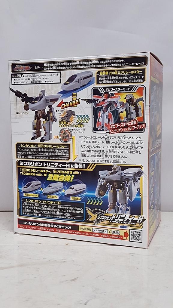 f:id:toystock:20161224171755j:plain