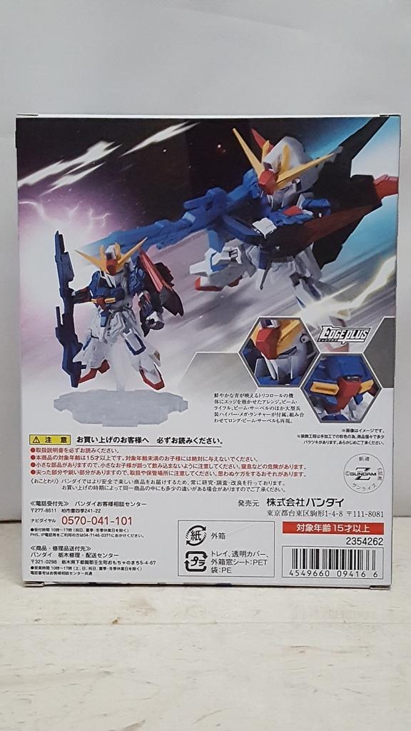 f:id:toystock:20170104184849j:plain
