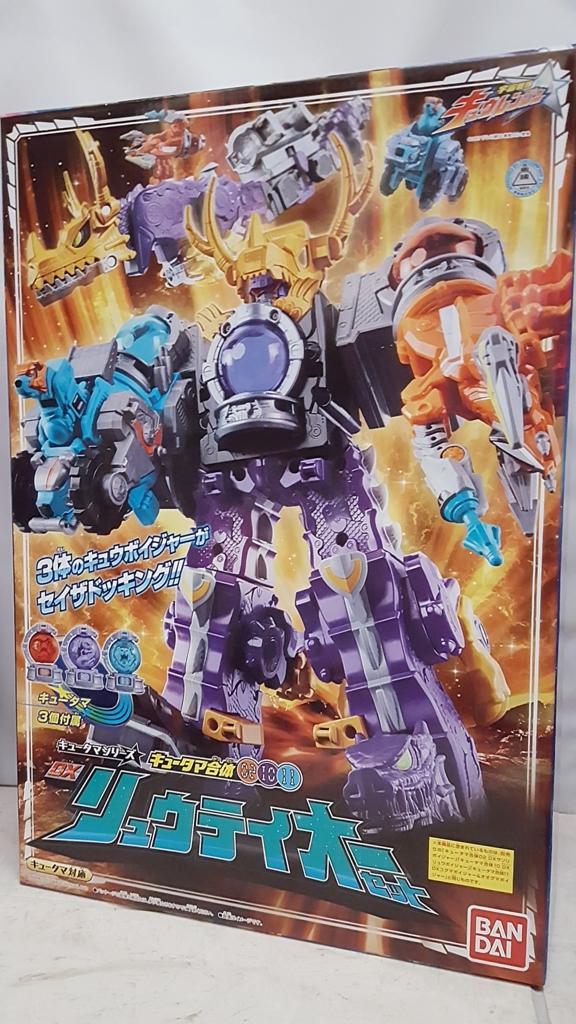 f:id:toystock:20170503220531j:plain