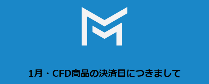 f:id:tozaifx_com:20170118194435p:plain