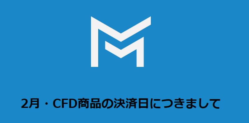 f:id:tozaifx_com:20170215233307p:plain