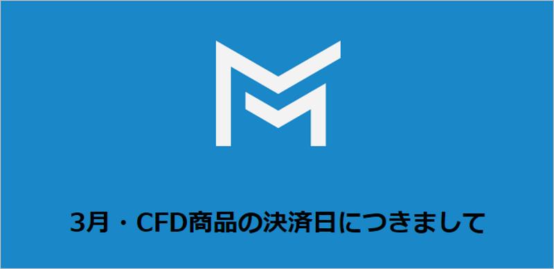 f:id:tozaifx_com:20170316080519p:plain