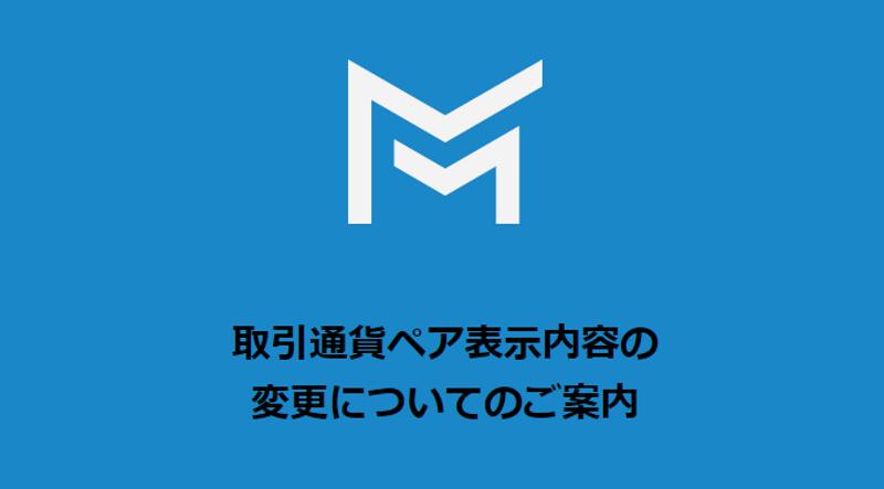 f:id:tozaifx_com:20170406201759p:plain