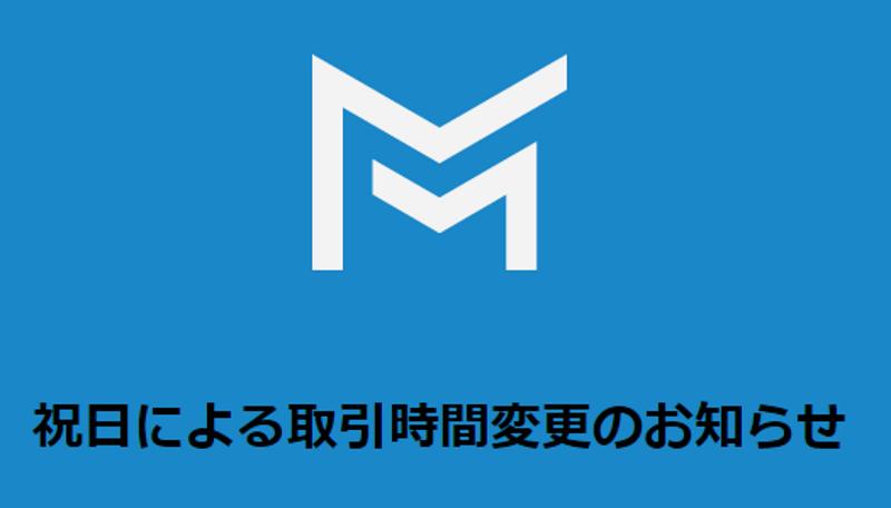 f:id:tozaifx_com:20170415004209p:plain