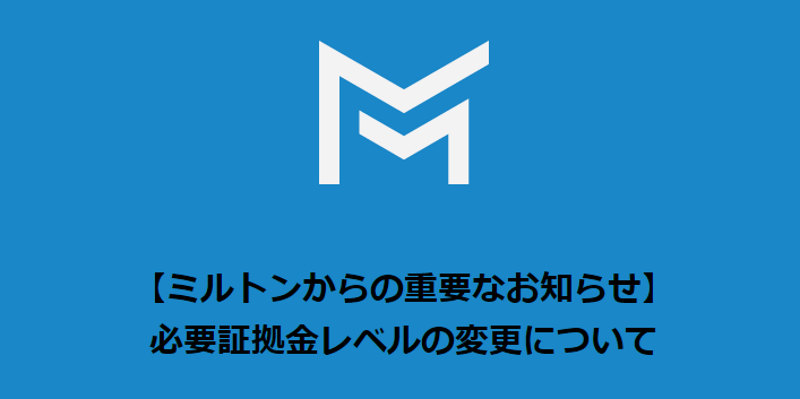f:id:tozaifx_com:20170505154105p:plain