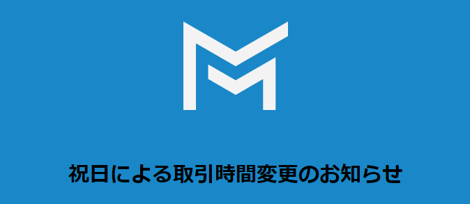 f:id:tozaifx_com:20170901173223p:plain