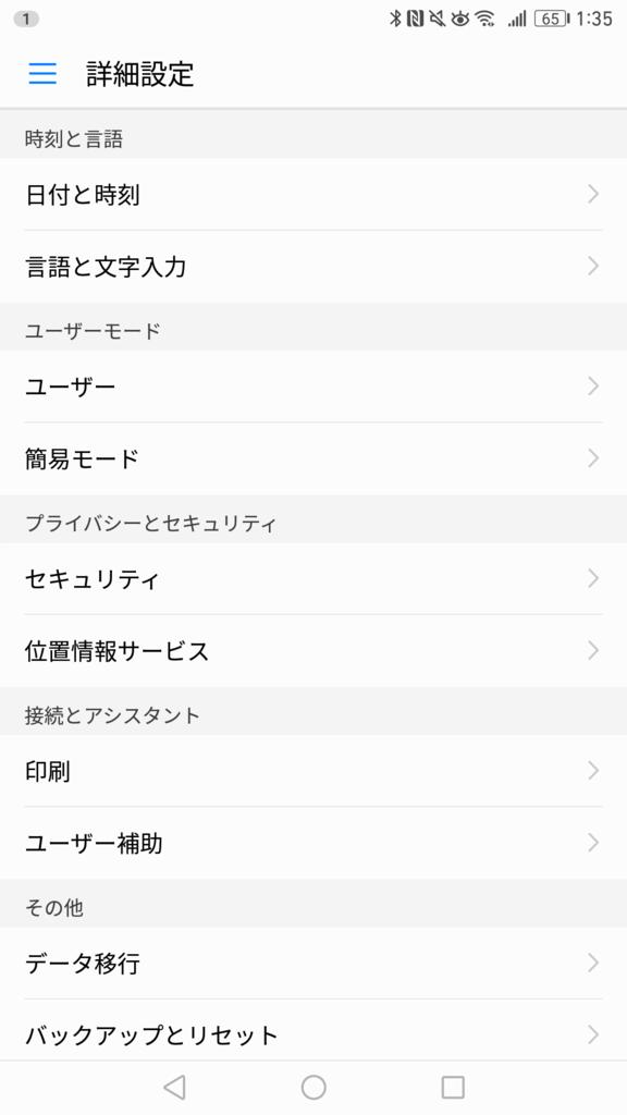 f:id:tozaiuser:20170321164729p:plain
